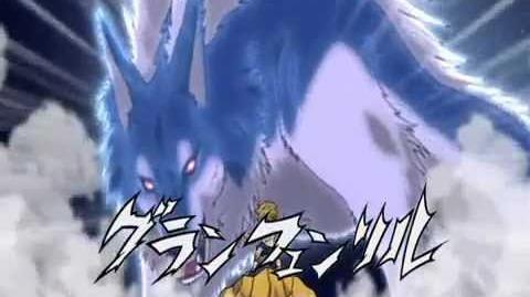 Inazuma Eleven - Gran Fenrir