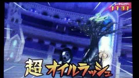 Inazuma Eleven GO 3 Galaxy Oil Rush