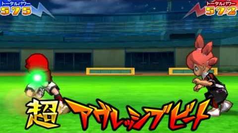 Inazuma Eleven Go 2 Chrono Stone Hissatsu Aggresive Beat