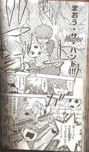 Maou The Hand (manga)