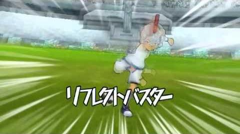 IE Go! Strikers 2013 - Reflect Buster