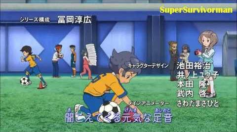Inazuma Eleven Go Opening 3 イナズマイレブンGO OP 3 - Ohayou! Shining Day! - HD