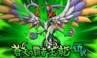 Souten no Hasha Gyokuryuu Level 5 galaxy game