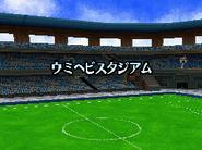 Umihebi Stadium game