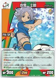 FubukiCard8