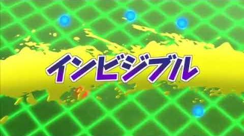 Invisibility Invisibilidad Inazuma Eleven - Orion no Kokuin