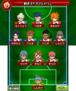 Shinsei Inazuma Japan game formation (CS)