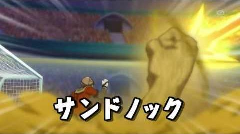 Inazuma Eleven GO Galaxy ( Soul Lion VS Sand Knock ) HD-0