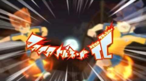 IE Go! Strikers 2013 - Fire Tornado TC