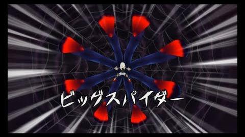 Inazuma Eleven GO Strikers 2013 - Big Spider ( ビッグスパイダー )