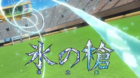 Koori no Yari