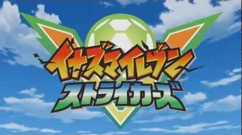 【PV】イナズマイレブン ストライカーズ