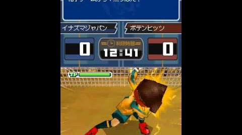 Inazuma eleven 3 spark Full power shield
