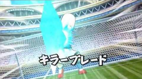 Inazuma Eleven GO Strikers 2013 - Killer Blade ( キラーブレード )