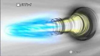 Inazuma Eleven Strikers 2012 Xtreme - Zero Magnum