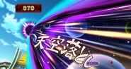 Planetenhagel Inazuma Eleven Online