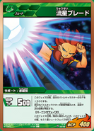 IG-05-030