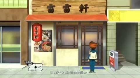 Inazuma Eleven épisode 75 VF