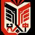 Gurdon logo