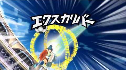 IE Go! Strikers 2013 - Excalibur