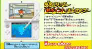 640px-Inazuma Everyday2
