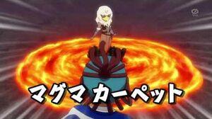 Inazuma Eleven GO Galaxy Magma Carpet