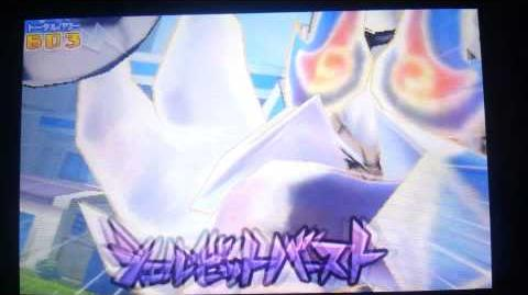 Inazuma Eleven Go Neppuu Raimei - Shellbit Burst