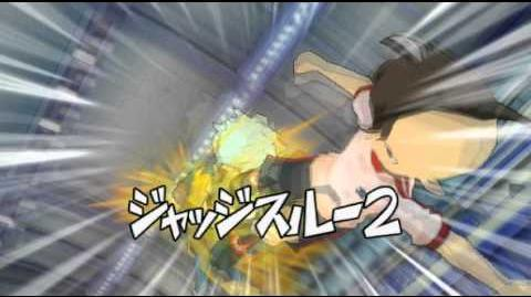 Inazuma Eleven Strikers 2012 Xtreme Judge Through 2
