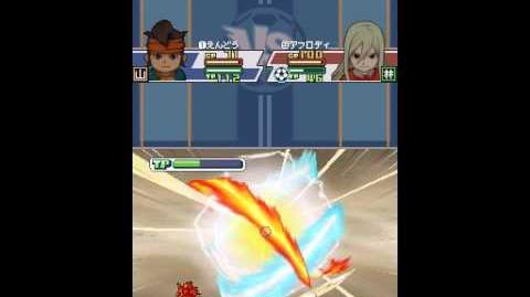 Inazuma eleven challenge to the world Chaos break VS Ijigen the hand KAI