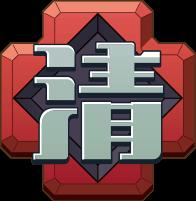 Kidokawa Seishuu (Ares) Emblem