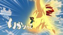 Poing de la Colère Anime 4