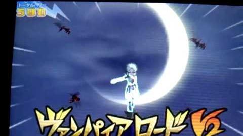 Vampire lord(ヴァンパイアロード)inazuma eleven GO2