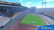 FF Ares stadium