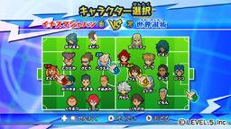 Inazuma eleven strikers screen 3