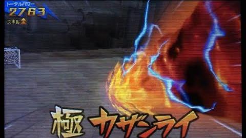 Inazuma Eleven GO 3 Galaxy Kazanrai