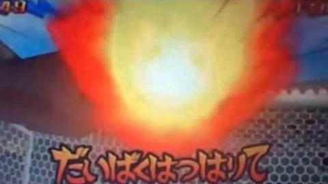 IEG3 Supernova Death Drop (デス ドロップ) Inazuma Eleven GO 3 Galaxy