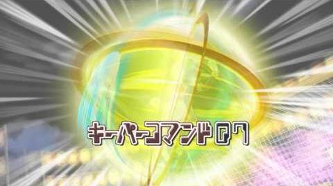 Inazuma Eleven GO Strikers 2013 - Keeper Command 07 - Gyro Saving ( ジャイロセービング )