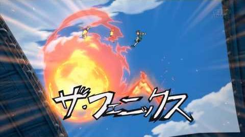 Inazuma Eleven (イナズマイレブン) The Phoenix VS Gigant Wall