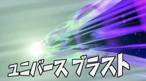 イナズマイレブン - ユニバースブラスト - Inazuma Eleven - Universe Blast
