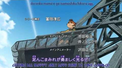 Inazuma Eleven Opening 1-0