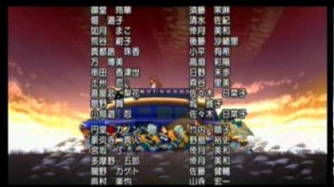 Inazuma Eleven Striker Ending - Credits