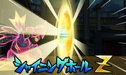 Shining Hole Z Galaxy game