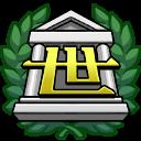 Zeus Emblem