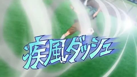 Inazuma Eleven Ares - Dribble Rafale