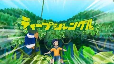 Inazuma Eleven GO Strikers 2013 - Deep Jungle ( ディープジャングル )