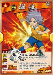 FubukiCard1