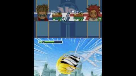 Inazuma Eleven 3 Spark Hissatsu Shot Gunshot