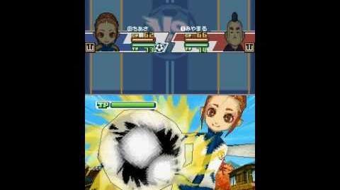 Inazuma eleven 3 spark Spiral shot