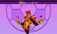 Shakunetsu no Red Dice Keshin Model