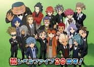 Inazuma Japan Level-5 20ans